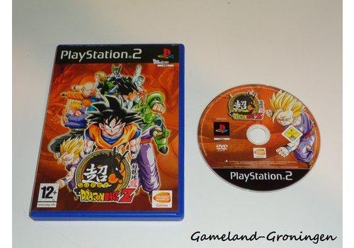 Super Dragon Ball Z (Boxed)