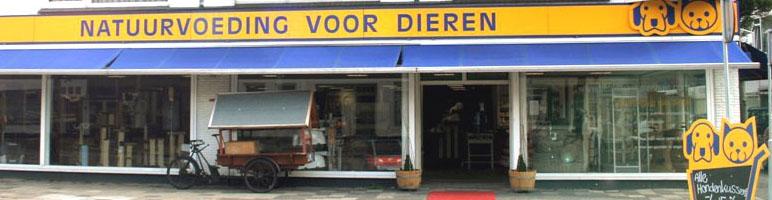 De winkel - Leenderweg 47 - 5614HL Eindhoven