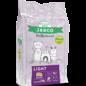 Jarco Premium Kat Light      2Kg