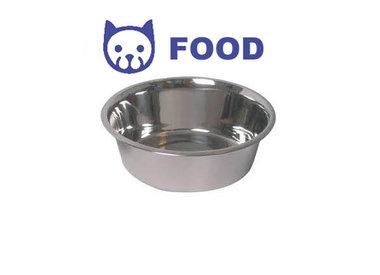 Voeding - Kat