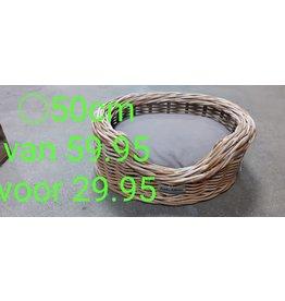 OP=OP  Oval Basket - Rattan + Cushion - 50cm
