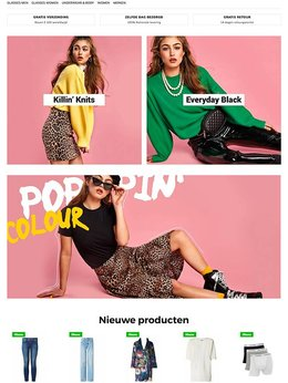 Composer Retail / fashion