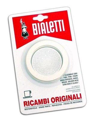 Bialetti Bialetti 3 ringen + 1 zeefje [1 kops]