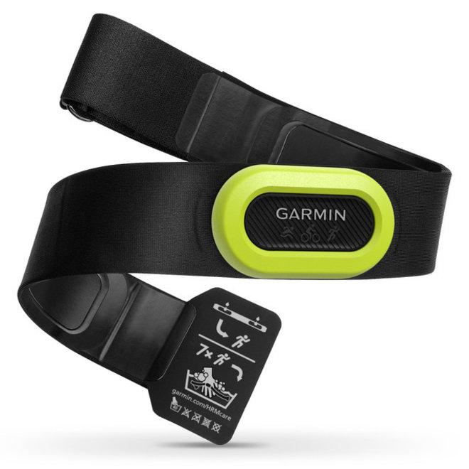 Garmin | HRM-Pro | Hartslagmeter