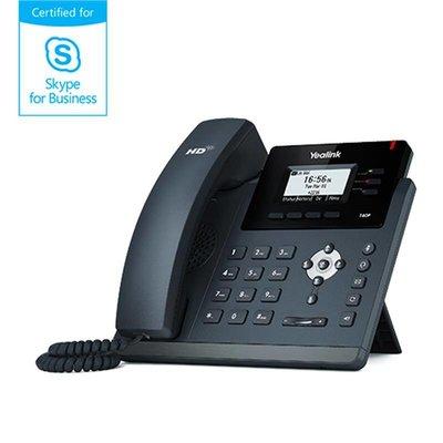IP/ VOIP Telefonie
