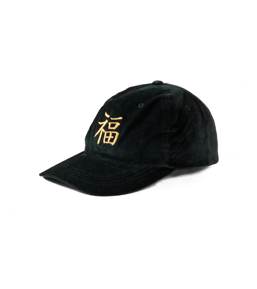 """Souvenir Cap """"Black""""-1"""