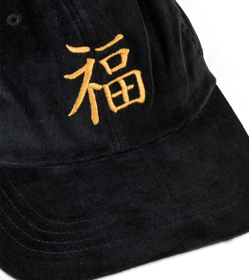 """Souvenir Cap """"Black""""-2"""