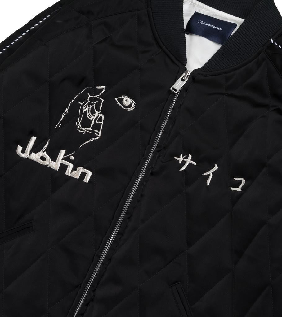 "Satin Quilted Jacket ""Black""-2"