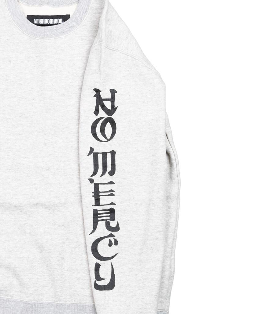"Classic Sweatshirt ""Grey""-4"