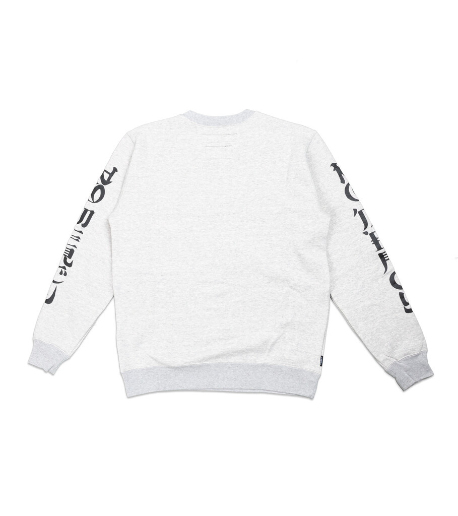 "Classic Sweatshirt ""Grey""-5"