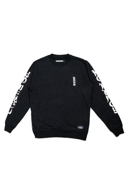 "Classic Sweatshirt ""Black"""