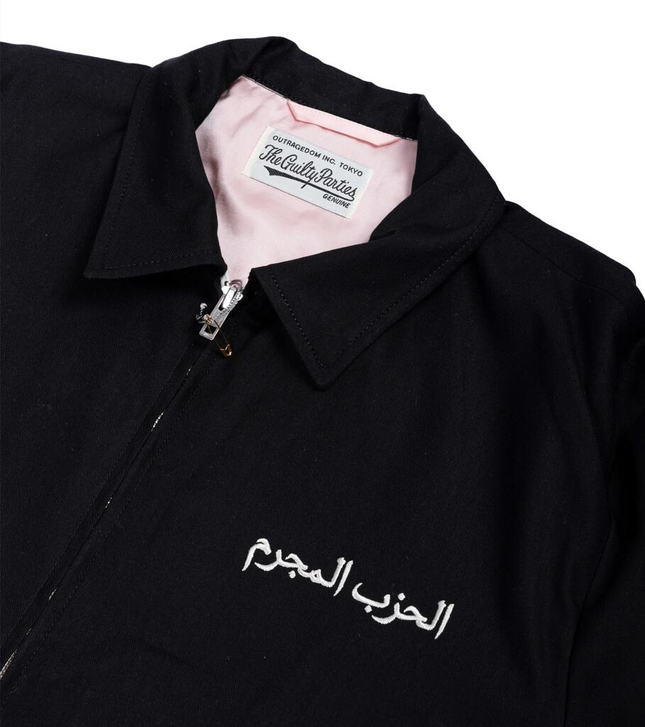 """Vietnam Workers Jacket x Tim Lehi """"Black""""-2"""