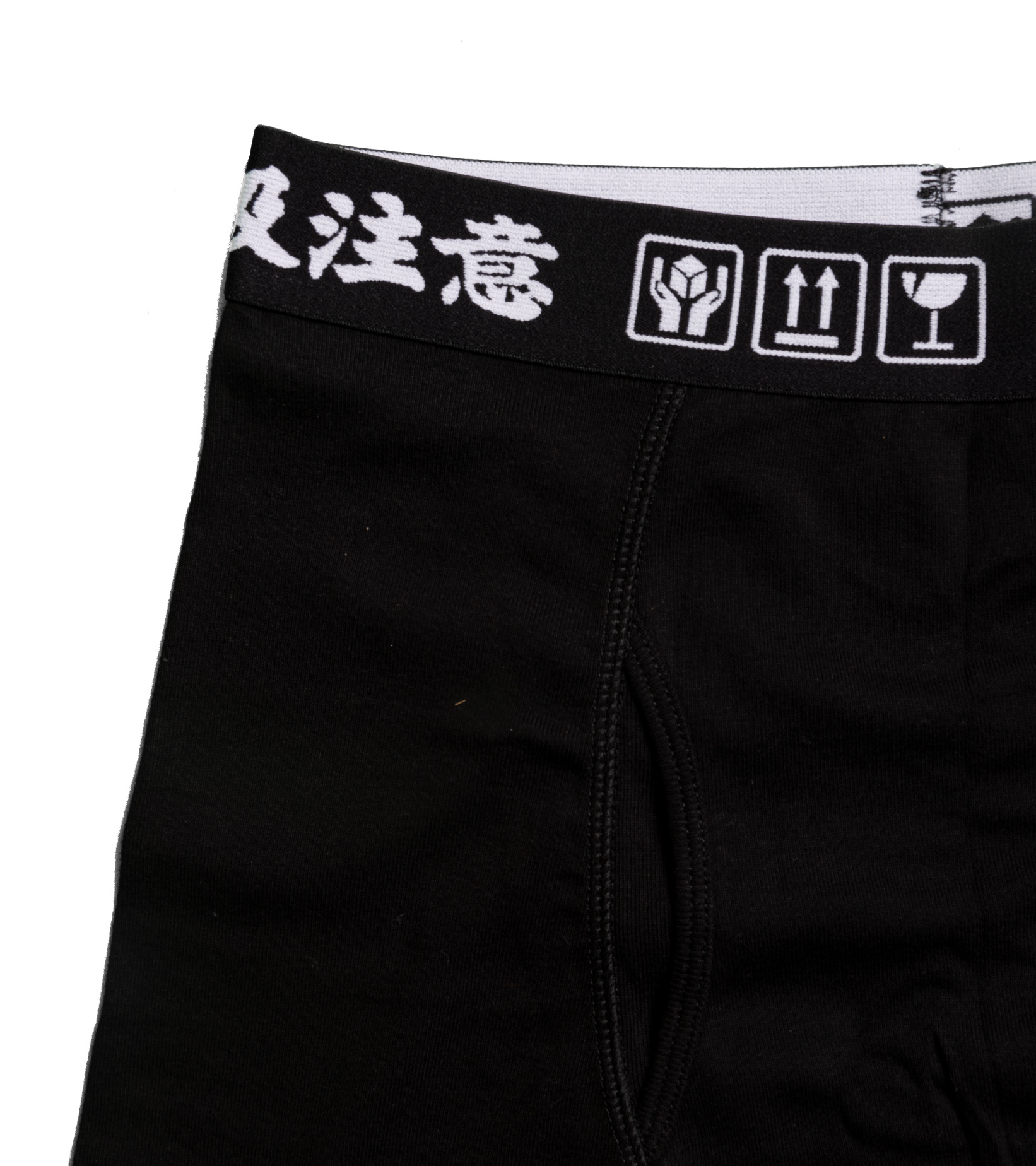 "Handle With Care Boxers (2-Pack) ""Black""-2"