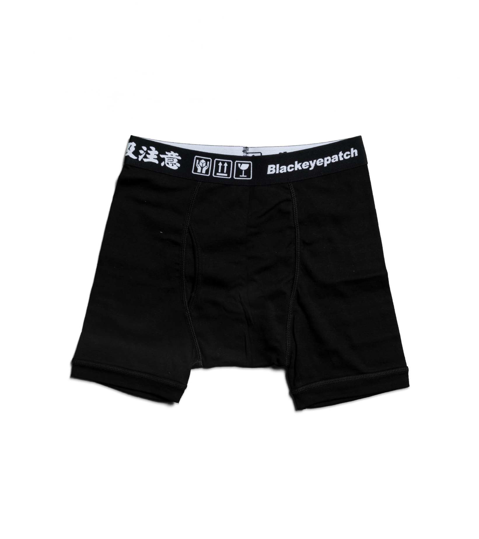 "Handle With Care Boxers (2-Pack) ""Black""-3"