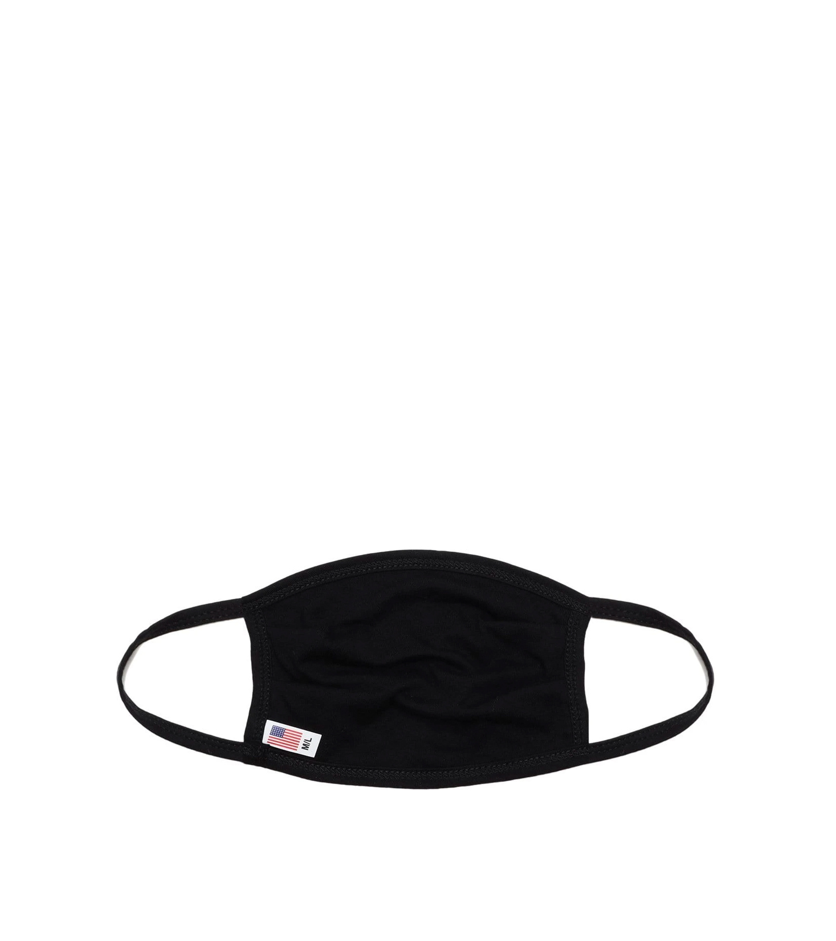 """Lonesome Face Mask """"Black""""-3"""