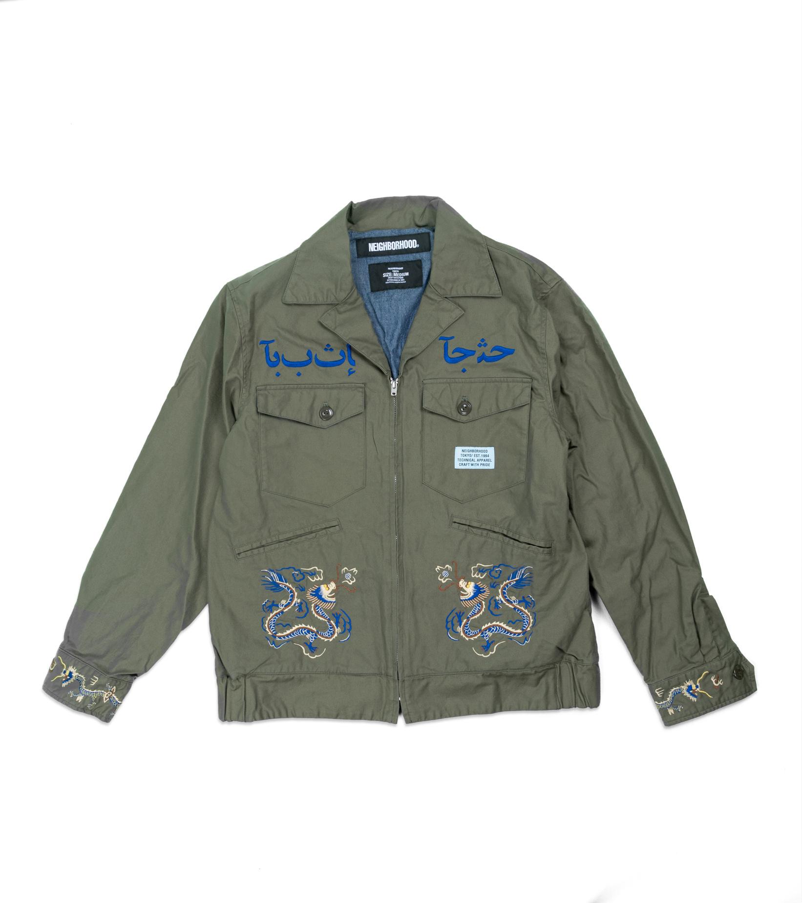 "Souvenir Jacket ""Olive Drab""-1"