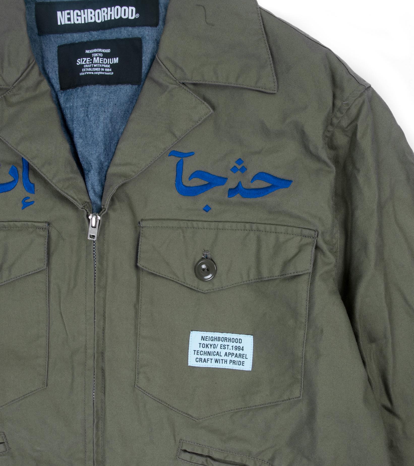 "Souvenir Jacket ""Olive Drab""-2"