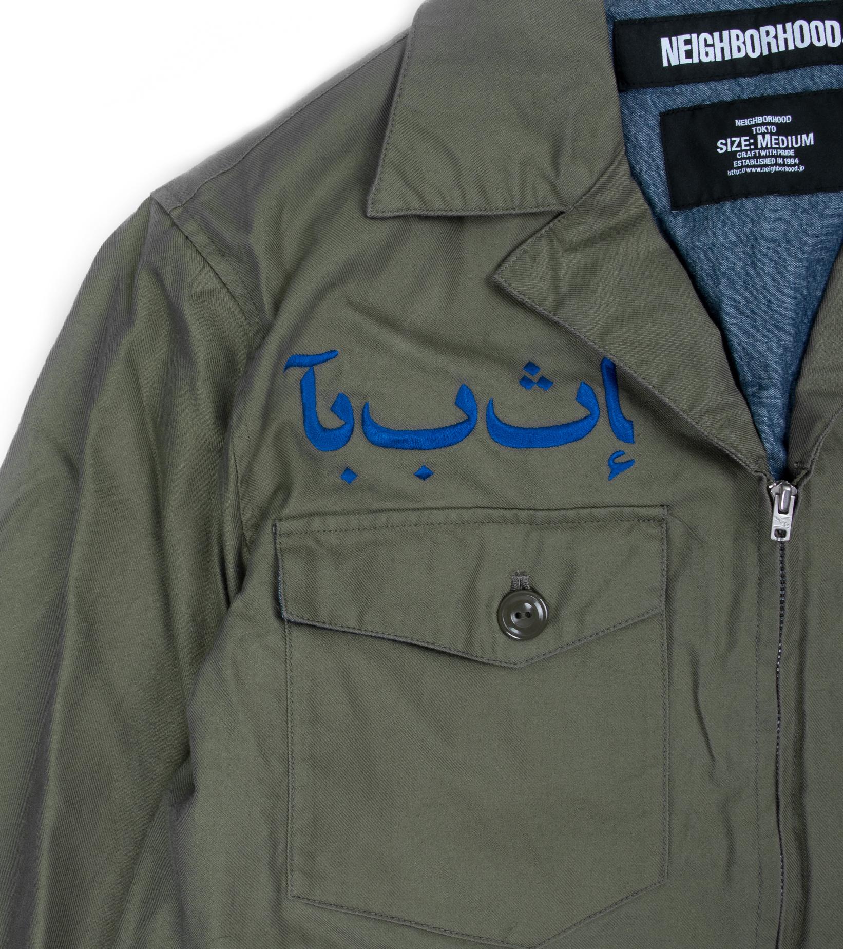"Souvenir Jacket ""Olive Drab""-3"