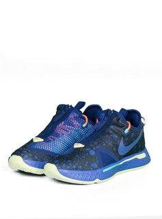 "Nike PG 4 x Gatorade x ""Regency Purple"""