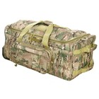 Trolley Multicam