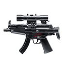 UMAREX UMAREX HECKLER & KOCH RIFLE MP5 KIDZ