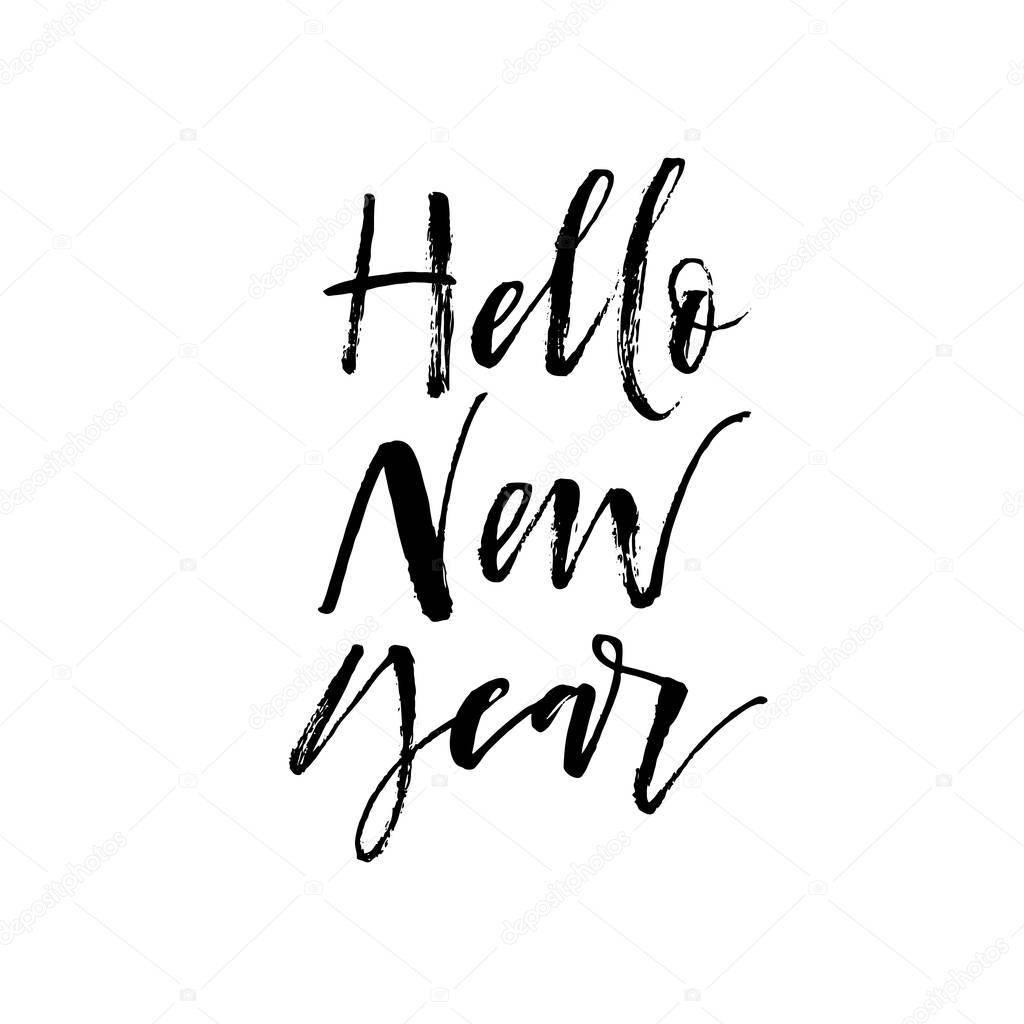 Nieuw jaar, nieuwe baby's, nieuwe kleertjes!