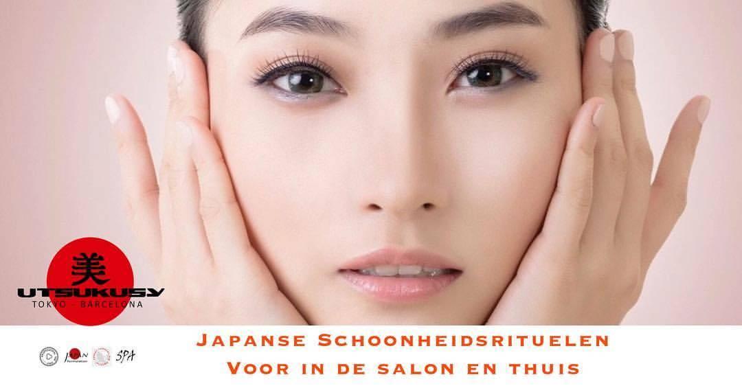 Natuurlijke cosmetica van Utsukusy, geschikt voor schoonheidsspecialisten en huidtherapeuten. Hier in de webshop koop je je natuurlijke huidverzorgingsproducten voor je dagelijkse gebruik thuis.