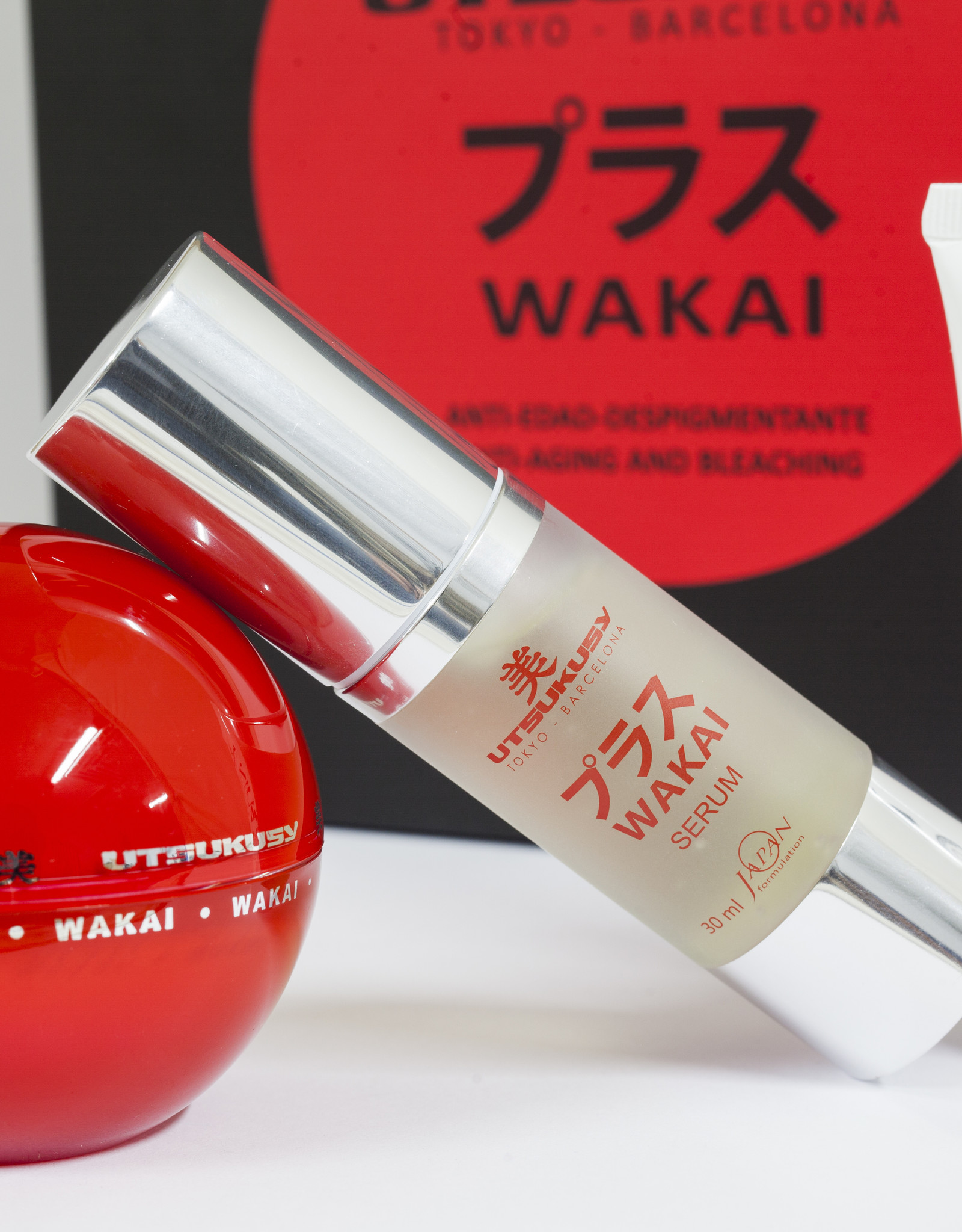 Utsukusy Wakai home care kit