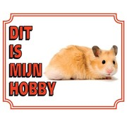 Stickerkoning Gold Hamster Watch Panel - This is my hobby