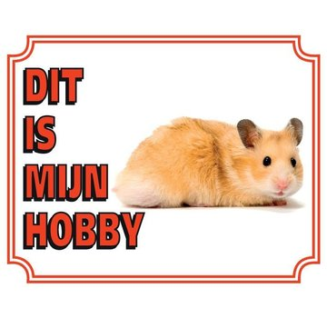 Stickerkoning Or Hamster Montre Panel - Ceci est mon passe-temps