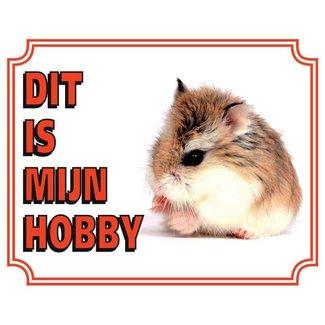Stickerkoning Hamster-Uhr-Panel - Das ist mein Hobby