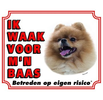 Stickerkoning Pomeranian Wake board - I watch my boss