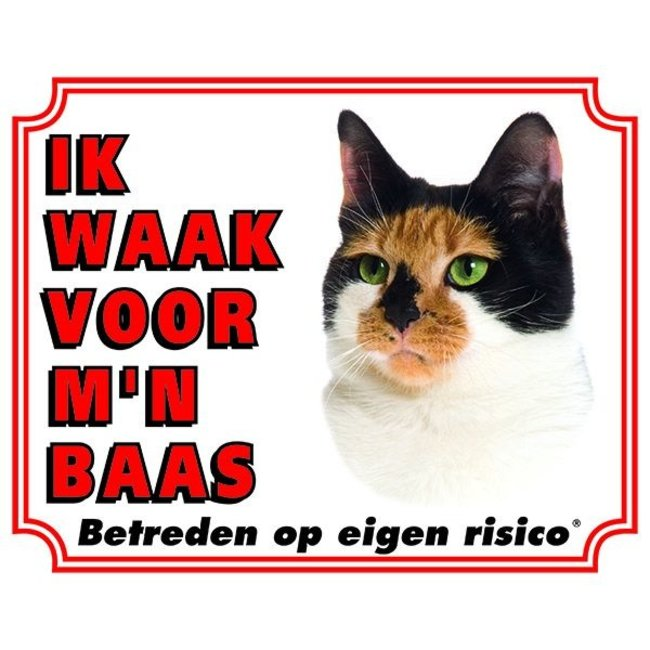 Stickerkoning Katten Waakbord - Ik waak voor mijn baas Lapjes
