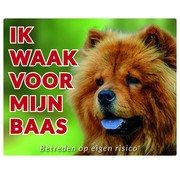 Stickerkoning Chow Chow Wake board - I watch my boss