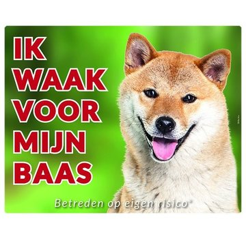 Stickerkoning Shiba Inu Wake board - I watch my boss