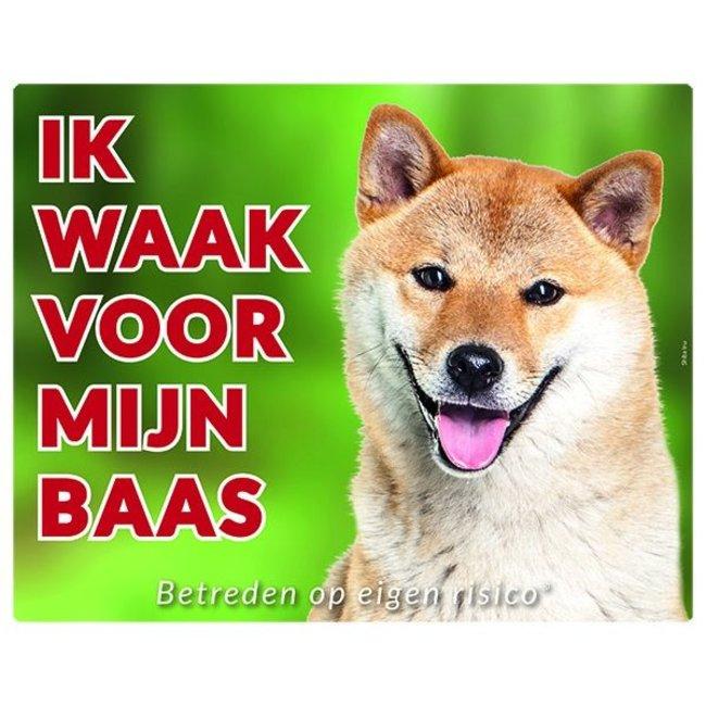 Stickerkoning Shiba Inu Waakbord - Ik waak voor mijn baas