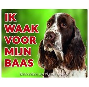 Stickerkoning English Springer Spaniel Wake board - I watch my