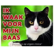 Stickerkoning Cats Wake board - I watch my boss monochrome