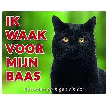 Stickerkoning Cats Wake board - I watch my boss Black