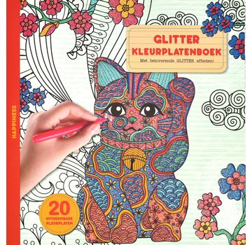 Inter-Stat Happiness Coloring Book