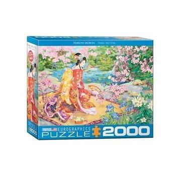 Eurographics Haru No Uta 2000 Puzzle Pieces