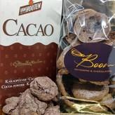Patisserie & Chocolaterie Boom Zakje Boom's Weesperrotsjes Van Houten Cacao (65gr)