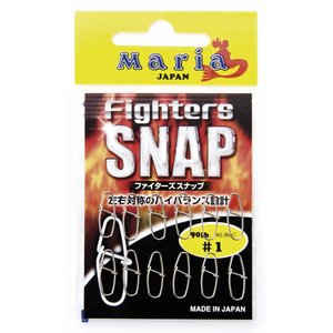 Fighter Snap