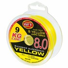 WFT KG 8.0 yellow 150m