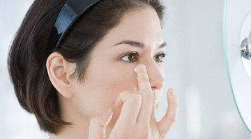 3. Eye cream