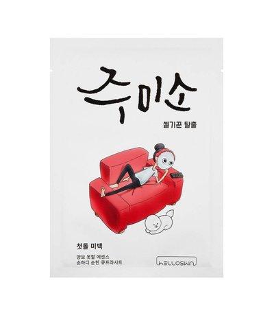Jumiso First Skin Lightening Mask (5pcs)