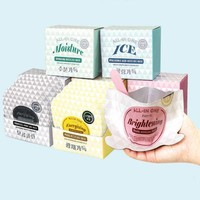 Ice Hyaluronic Acid Modeling Rubber Mask Pouch - 26g
