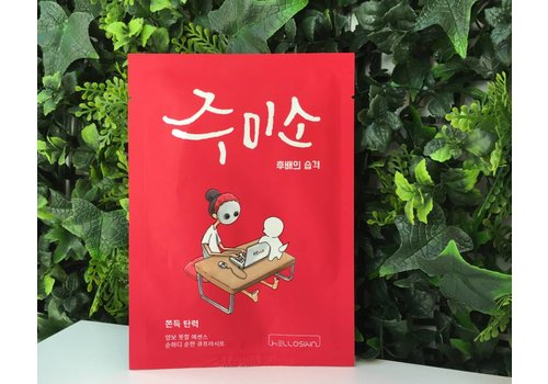Hello Skin Chewy Elasticity Mask