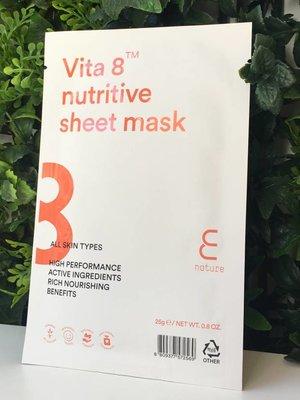Enature Vita 8 Sheet Mask