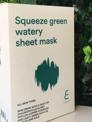 Enature Squeeze Green Watery Sheet Mask Pack (10ea)